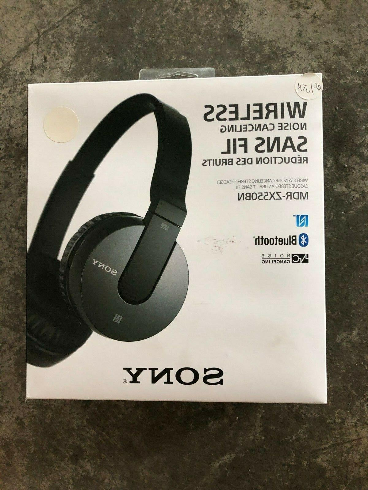 mdr zx55obn bluetooth active noise cancelling headphones