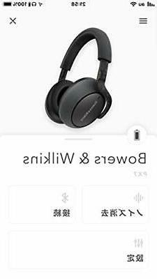 NEW Bowers & Wilkins PI4 Noise In Headphon